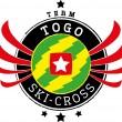 Auf dem Weg zu Olympia 2014: Stadtleben.de richtet Sponsoring Night für Team Togo e.V. aus